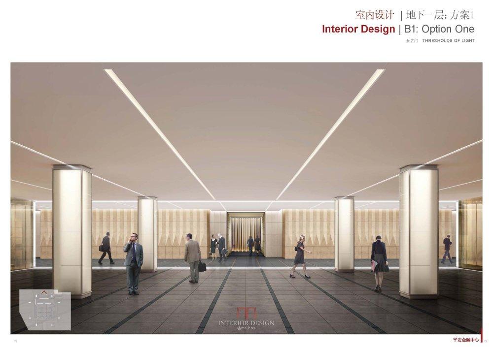 KPF+CCDI--深圳平安金融中心设计方案20121108_Pingan Fc_40.jpg