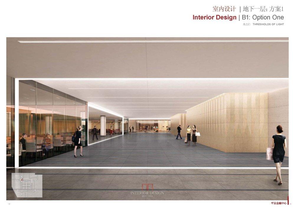 KPF+CCDI--深圳平安金融中心设计方案20121108_Pingan Fc_42.jpg