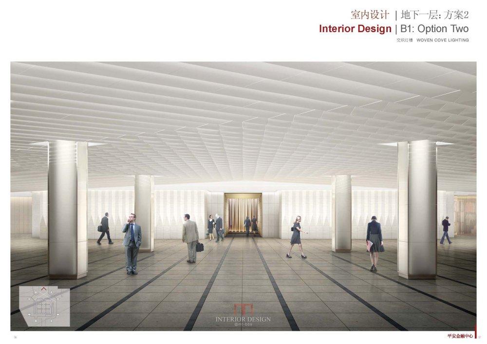 KPF+CCDI--深圳平安金融中心设计方案20121108_Pingan Fc_49.jpg