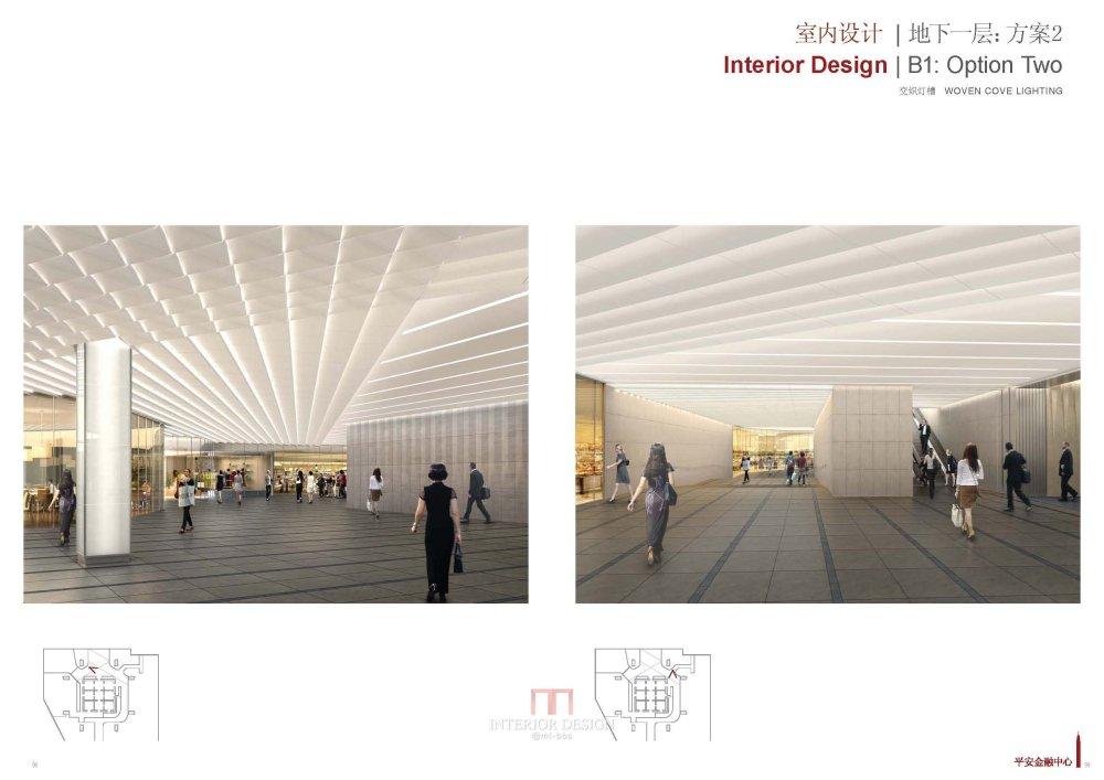 KPF+CCDI--深圳平安金融中心设计方案20121108_Pingan Fc_50.jpg