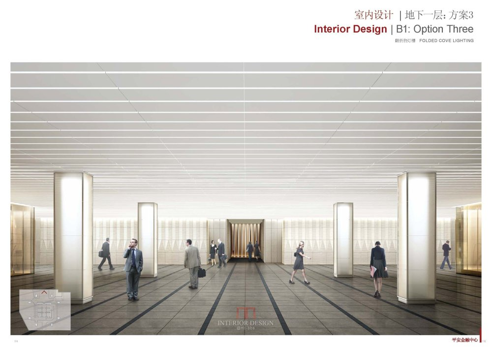 KPF+CCDI--深圳平安金融中心设计方案20121108_Pingan Fc_58.jpg