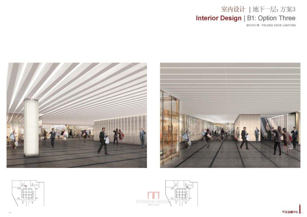 KPF+CCDI--深圳平安金融中心设计方案20121108_Pingan Fc_59.jpg