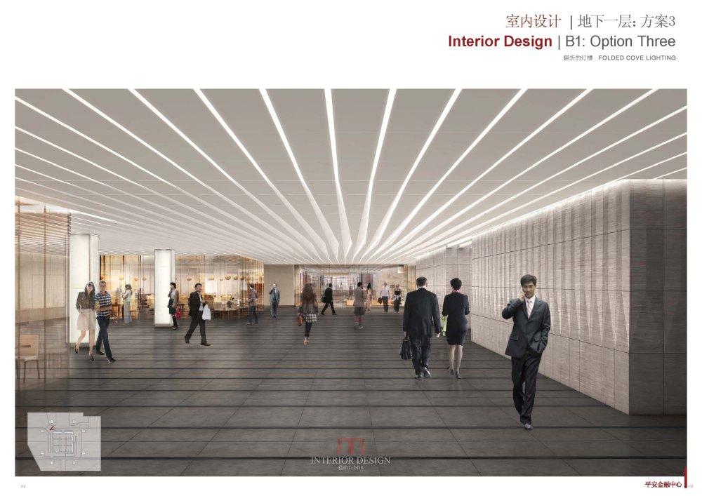 KPF+CCDI--深圳平安金融中心设计方案20121108_Pingan Fc_60.jpg