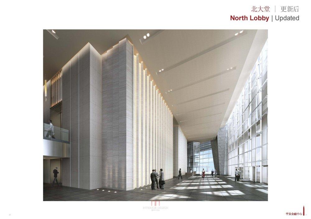 KPF+CCDI--深圳平安金融中心设计方案20121108_Pingan Fc_11.jpg
