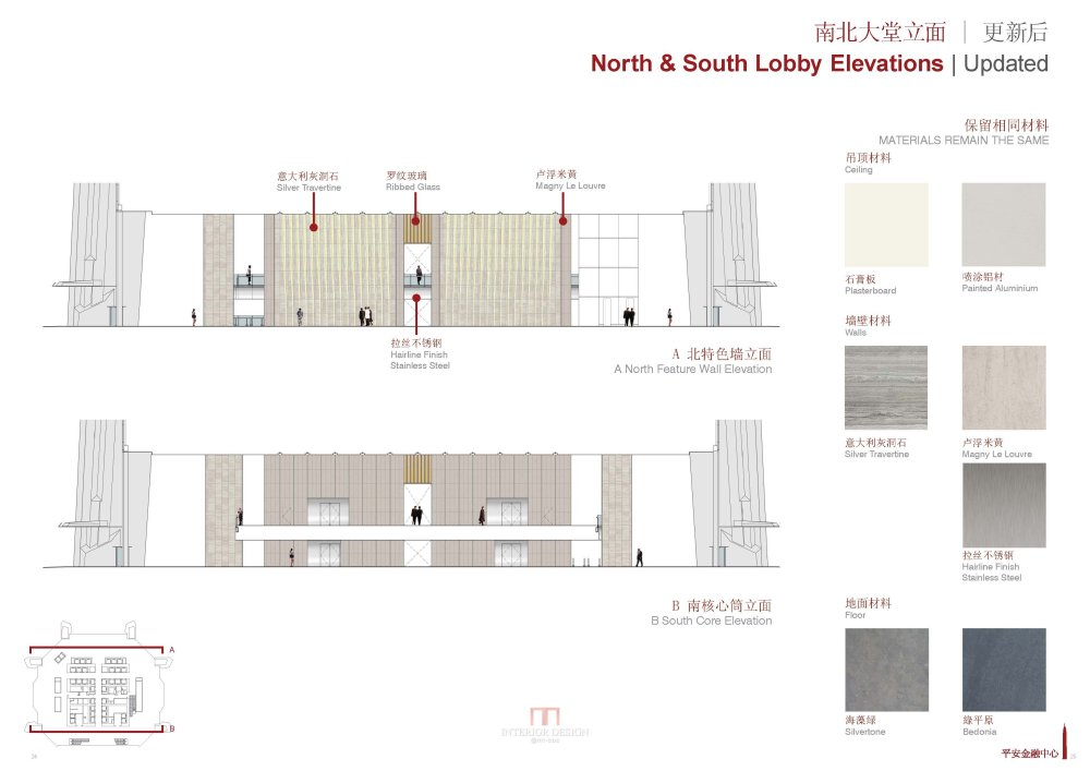 KPF+CCDI--深圳平安金融中心设计方案20121108_Pingan Fc_13.jpg