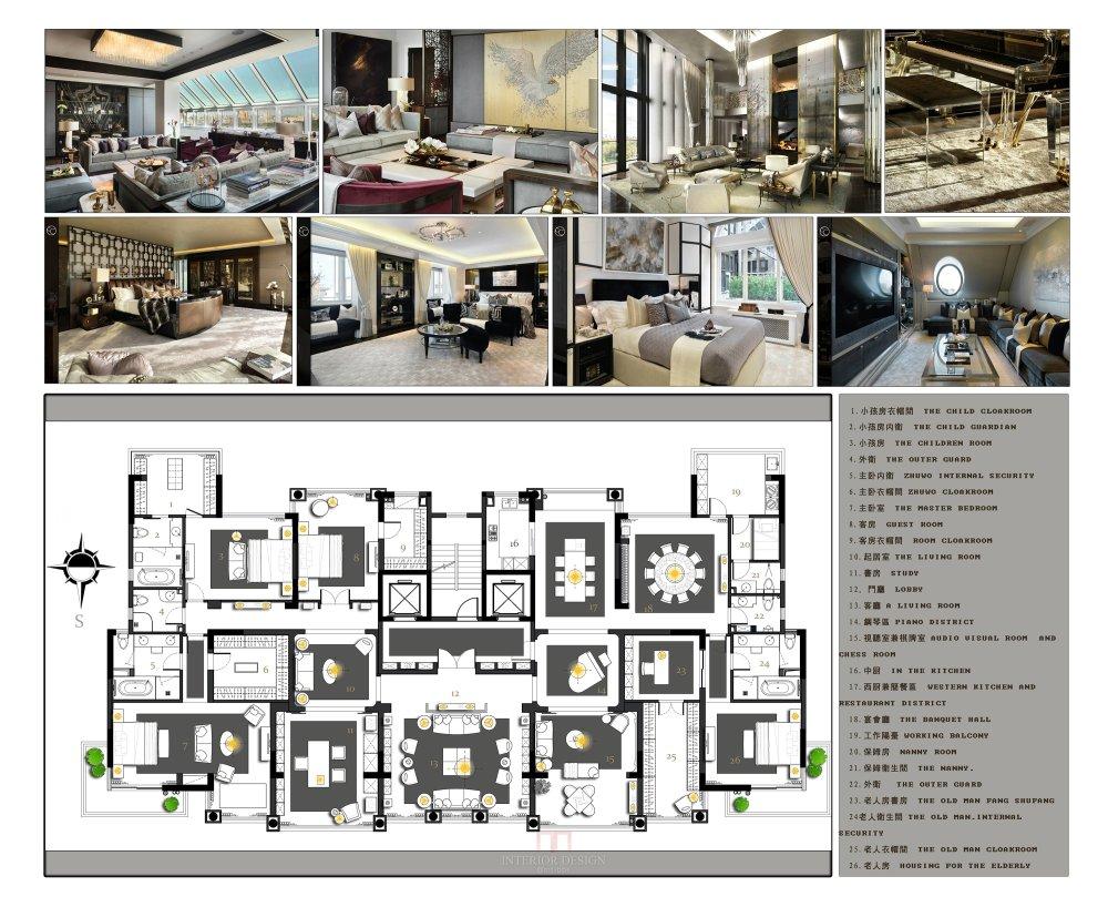 【第五期-住宅平面优化】 两套打通户型16个方案,求投票点评_06.jpg