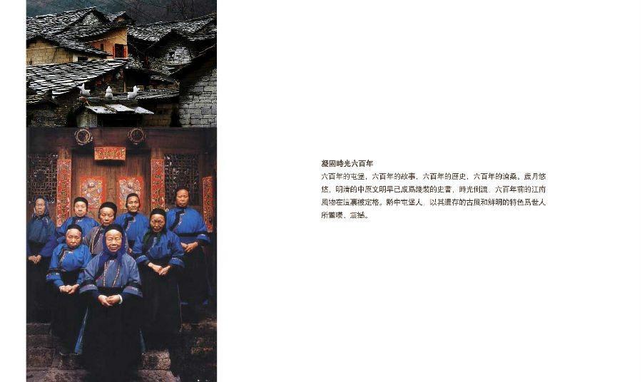 香港郑中设计大师作品_IMG_6461.JPG