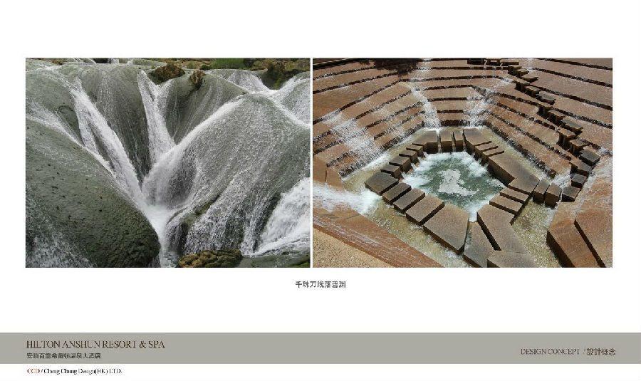 香港郑中设计大师作品_IMG_6466.JPG