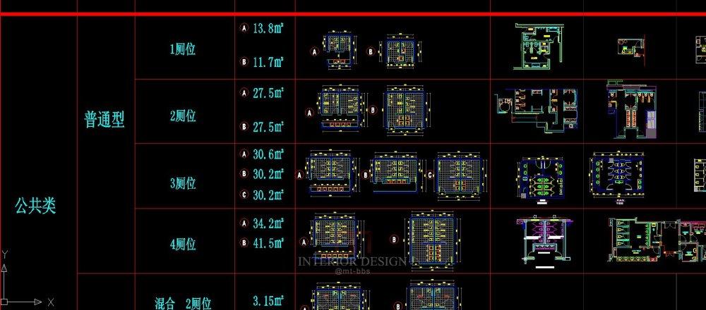 建筑卫生间设计规范模块(公共卫生间、住宅、酒店及残..._2.jpg