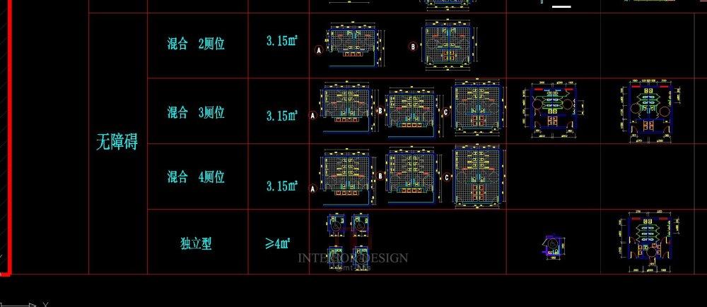 建筑卫生间设计规范模块(公共卫生间、住宅、酒店及残..._3.jpg