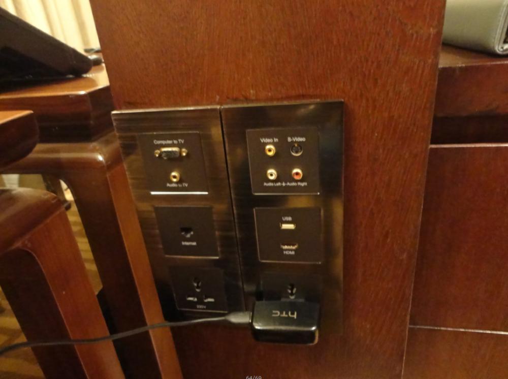 青岛凯悦酒店客房(Hyatt Regency Qingdao)(HPS)_51.png