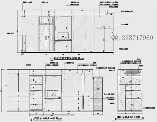 【成功】施工图深化设计工作室_4轴护休室.jpg