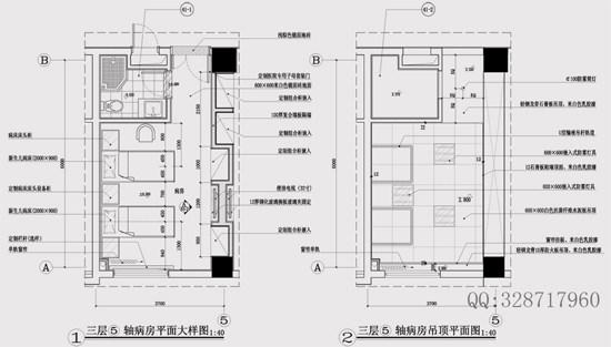 【成功】施工图深化设计工作室_5轴病房.jpg