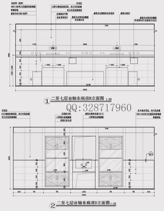 【成功】施工图深化设计工作室_8轴东病房.jpg