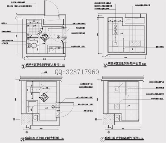 【成功】施工图深化设计工作室_病房卫生间.jpg