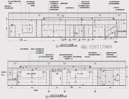 【成功】施工图深化设计工作室_大厅1.jpg