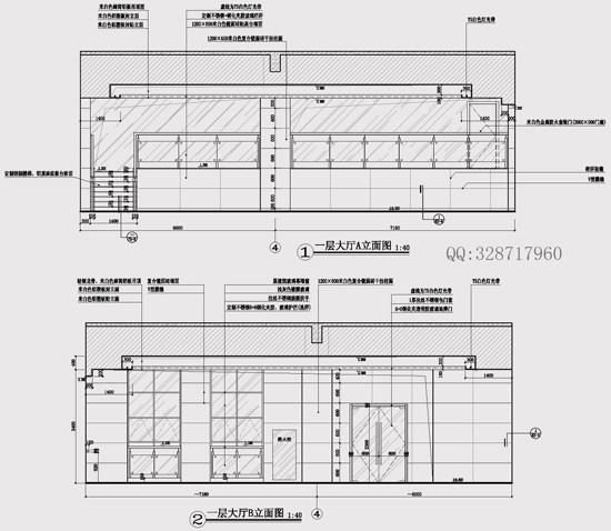 【成功】施工图深化设计工作室_大厅.jpg