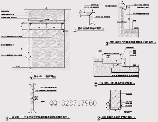【成功】施工图深化设计工作室_大样3.jpg