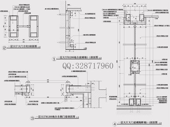 【成功】施工图深化设计工作室_大样4.jpg