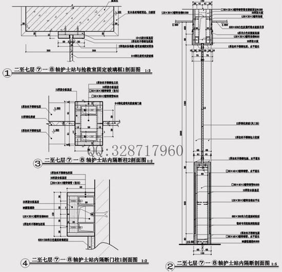 【成功】施工图深化设计工作室_大样8.jpg