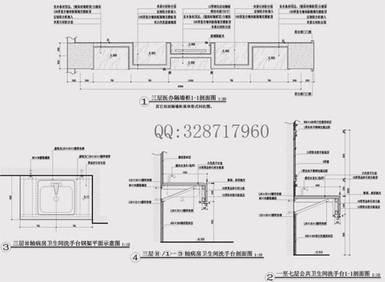 【成功】施工图深化设计工作室_大样10.jpg