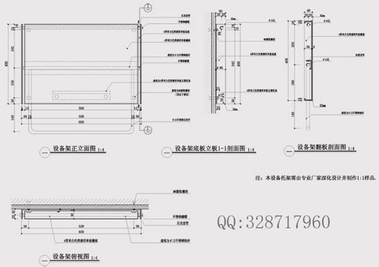 【成功】施工图深化设计工作室_大样12.jpg