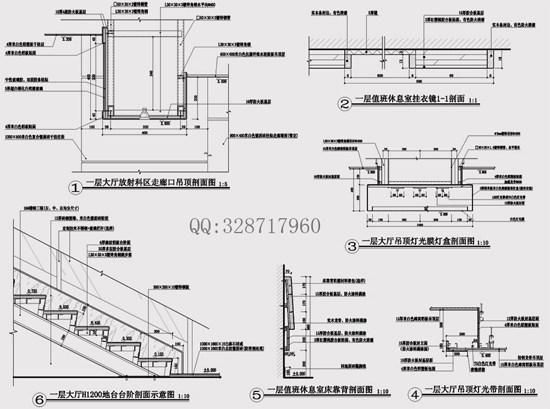 【成功】施工图深化设计工作室_大样图1.jpg