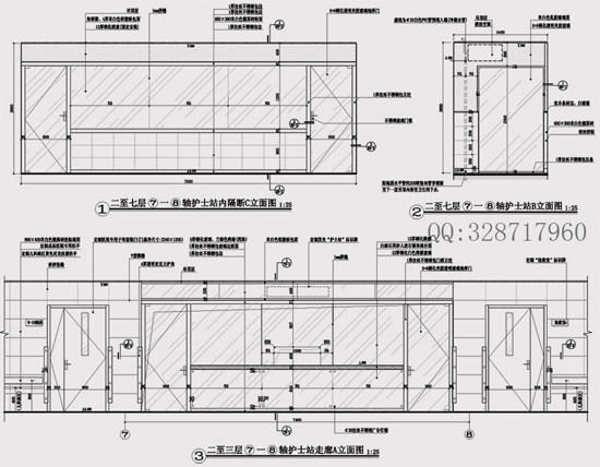【成功】施工图深化设计工作室_护士站.jpg