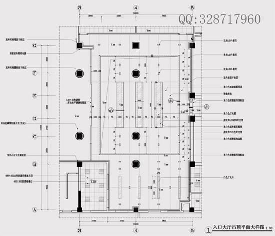 【成功】施工图深化设计工作室_入口顶面.jpg