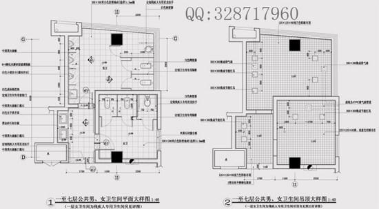 【成功】施工图深化设计工作室_一至七层.jpg