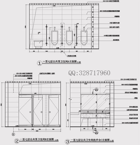 【成功】施工图深化设计工作室_一至七层公共卫生间.jpg