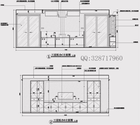 【成功】施工图深化设计工作室_医办.jpg