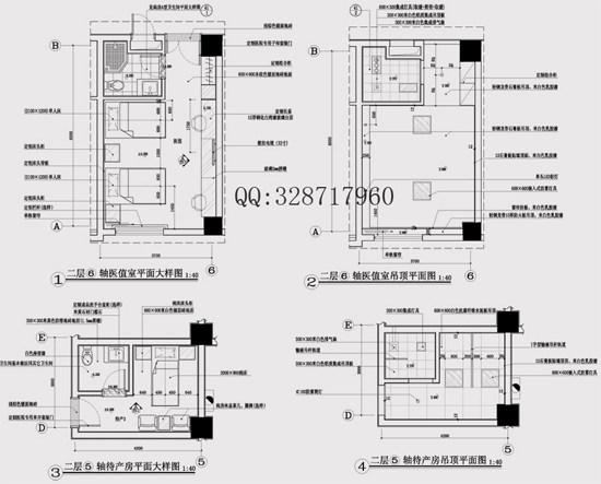 【成功】施工图深化设计工作室_医治室.jpg