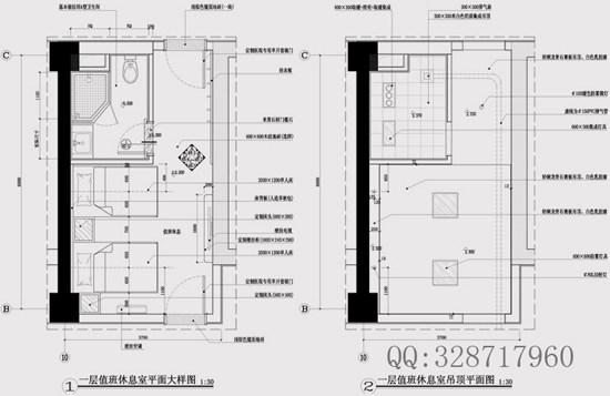 【成功】施工图深化设计工作室_值班休息.jpg