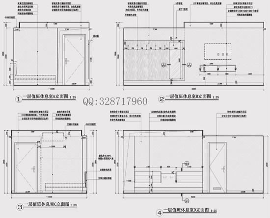 【成功】施工图深化设计工作室_值班休息室.jpg