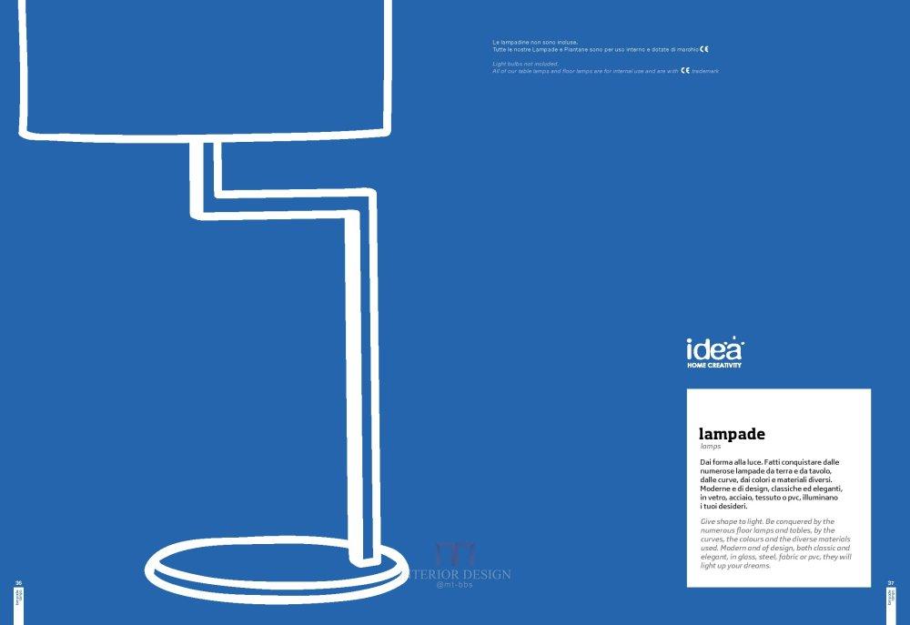 北欧现代简约软装家具配饰整体家居【高清大图】_0020.jpg