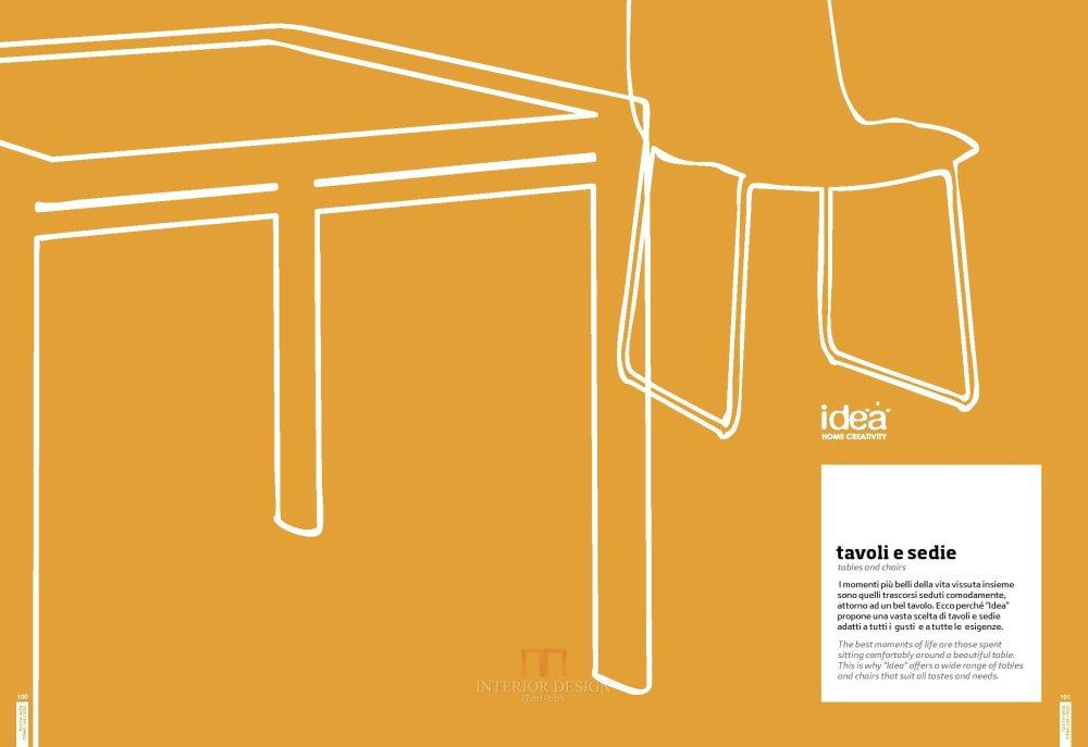 北欧现代简约软装家具配饰整体家居【高清大图】_0052.jpg
