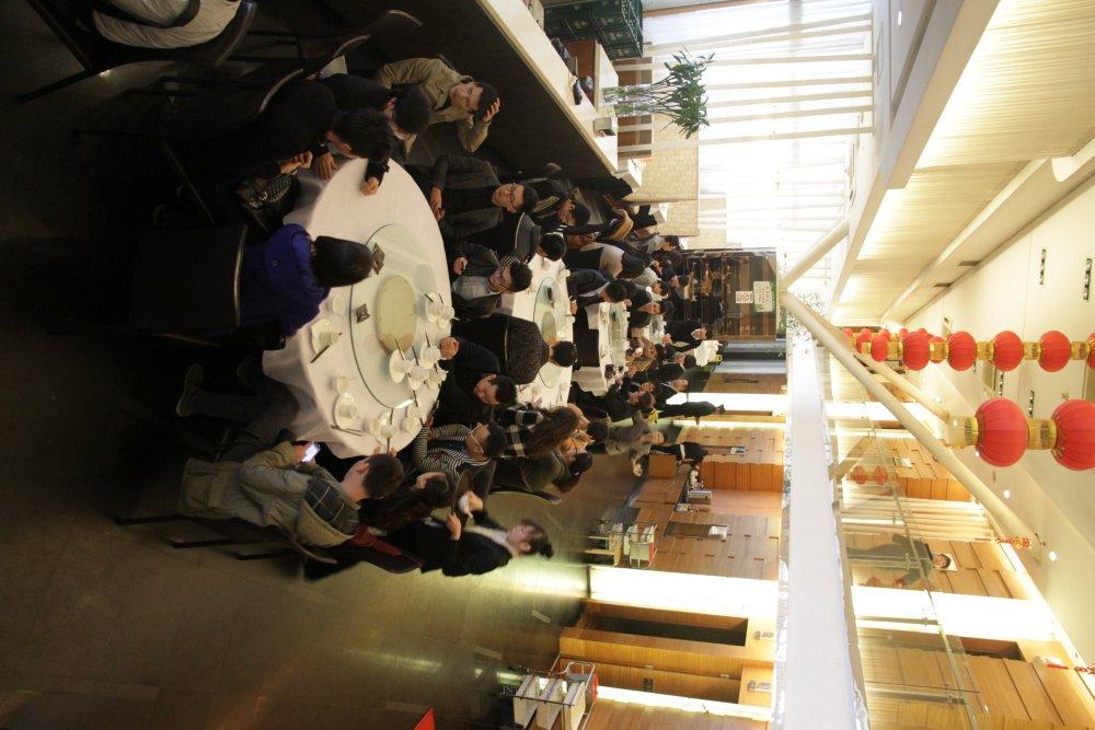 马蹄2013-2014年第四届深圳设计年会活动(年会专题信息收集)_聚餐开始