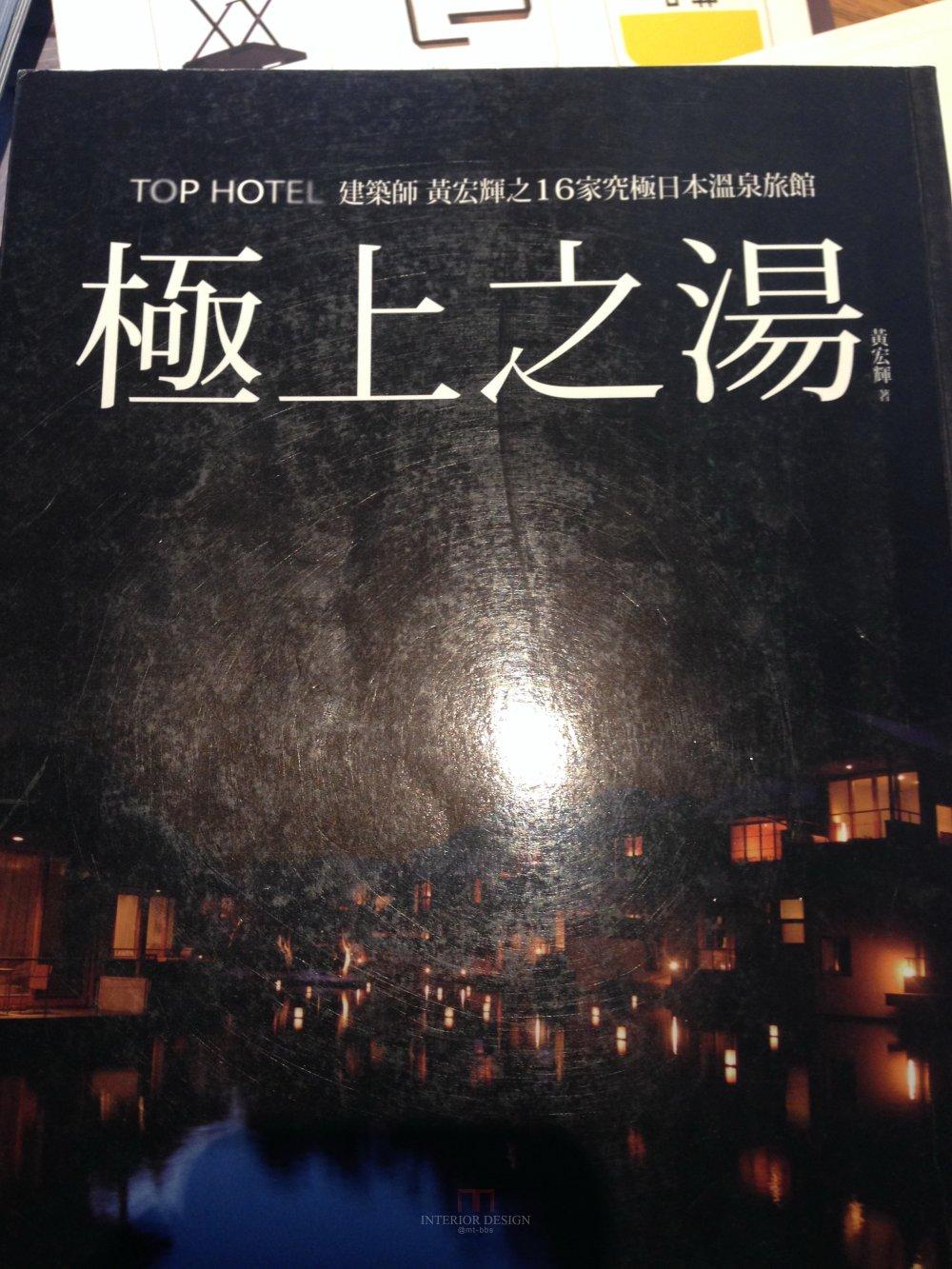 马蹄2013-2014年第四届深圳设计年会活动(年会专题信息收集)_IMG_6467.JPG