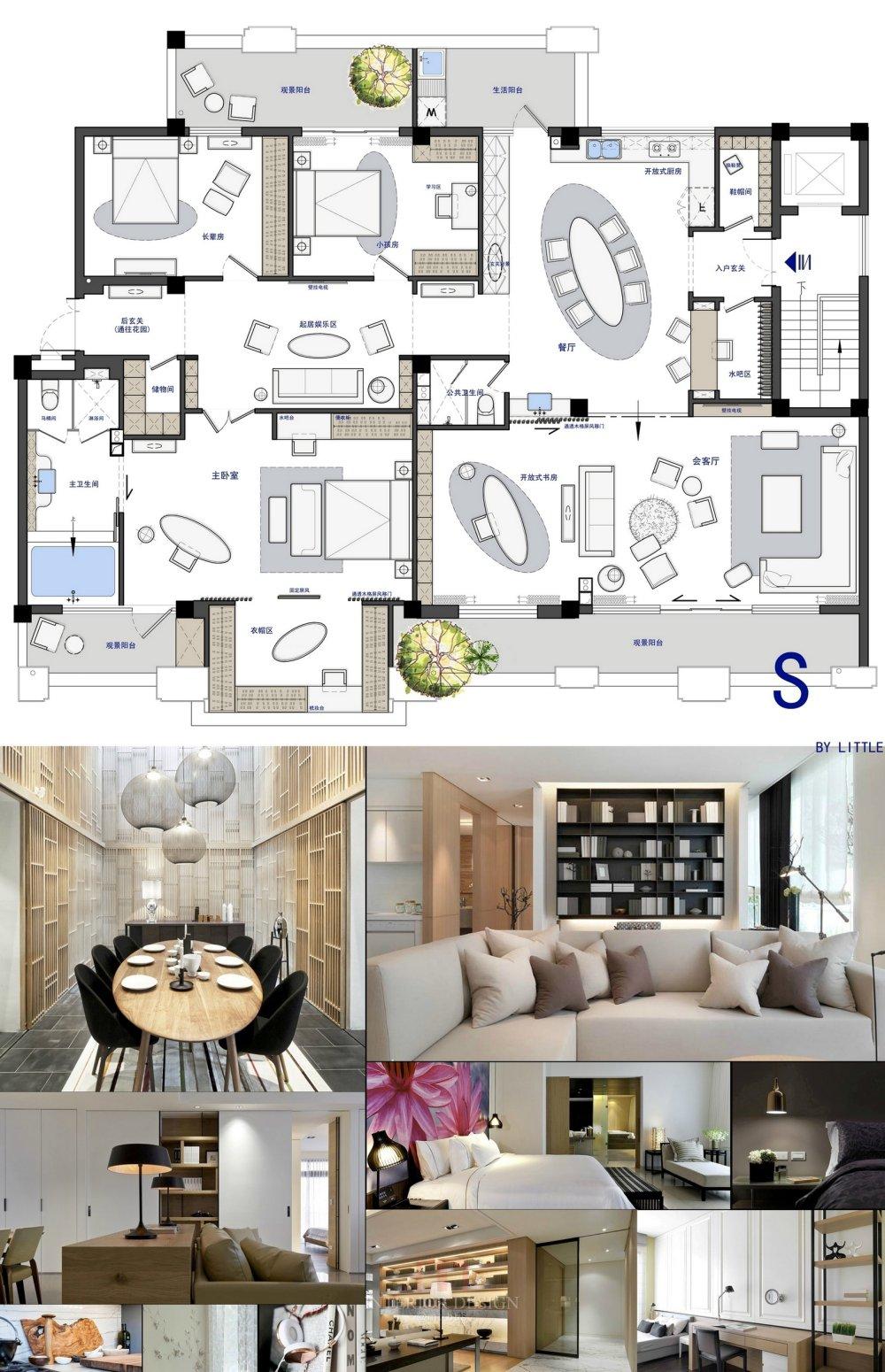 【第七期-住宅平面优化】一个250m²户型12个方案,求投票+点评_04.jpg