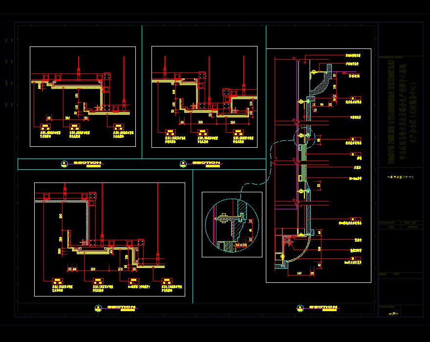 金螳螂-新疆中石油国企驻点办公楼全套施工图_QQ截图20140326163759.jpg