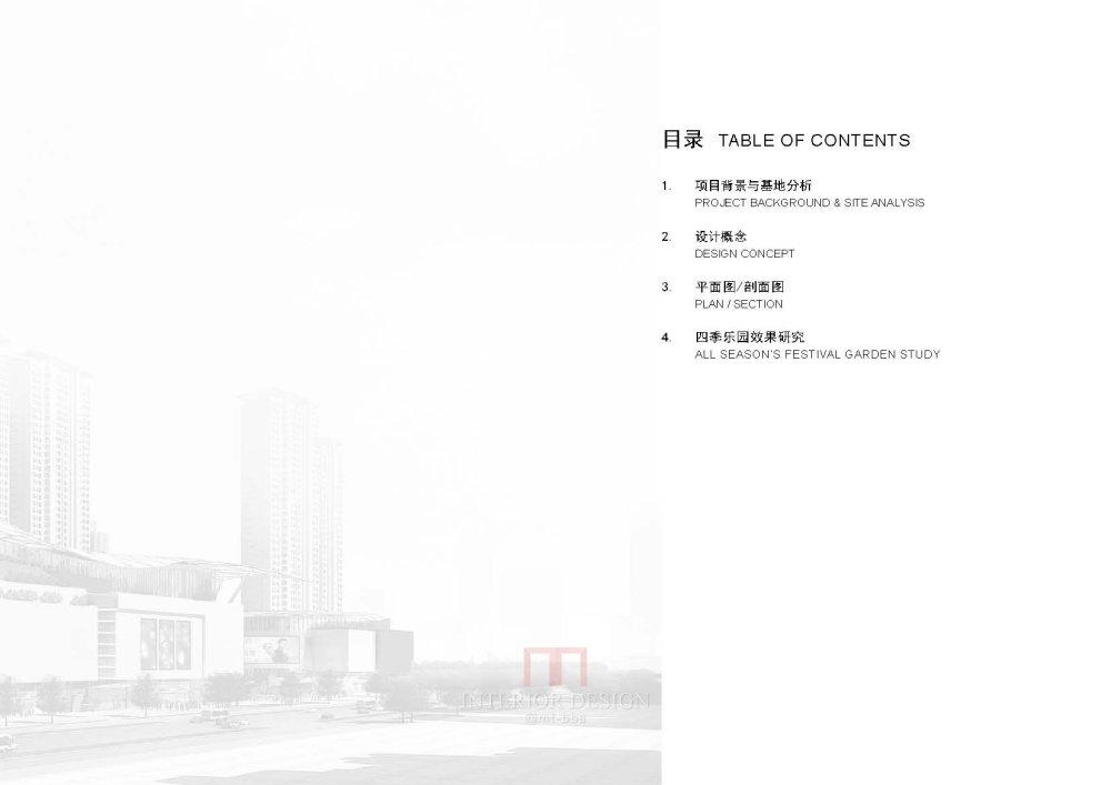 MulvannyG2--苏宁盘锦综合体方案概念20120312_苏宁盘锦综合体项目100%_页面_03.jpg