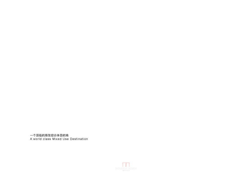 MulvannyG2--苏宁盘锦综合体方案概念20120312_苏宁盘锦综合体项目100%_页面_04.jpg