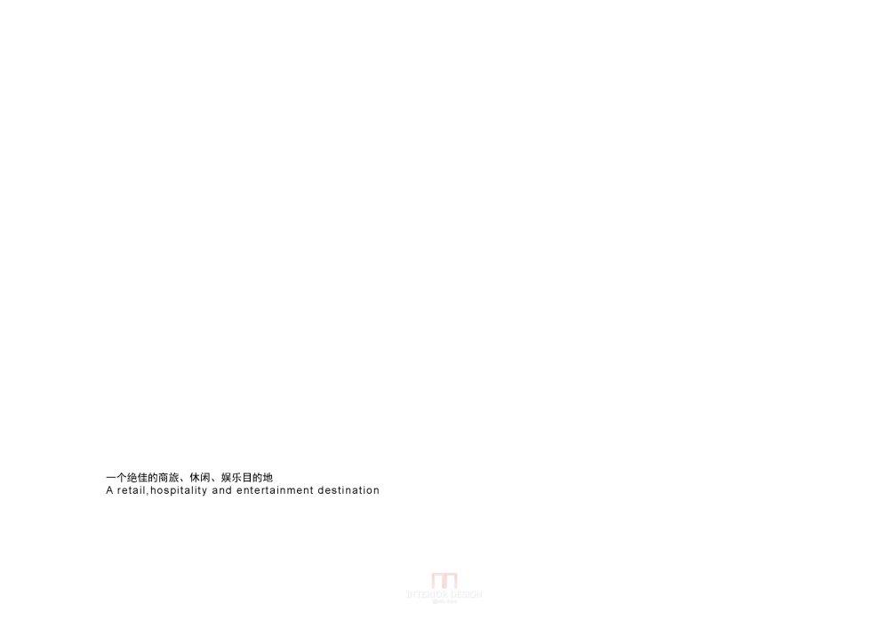 MulvannyG2--苏宁盘锦综合体方案概念20120312_苏宁盘锦综合体项目100%_页面_06.jpg