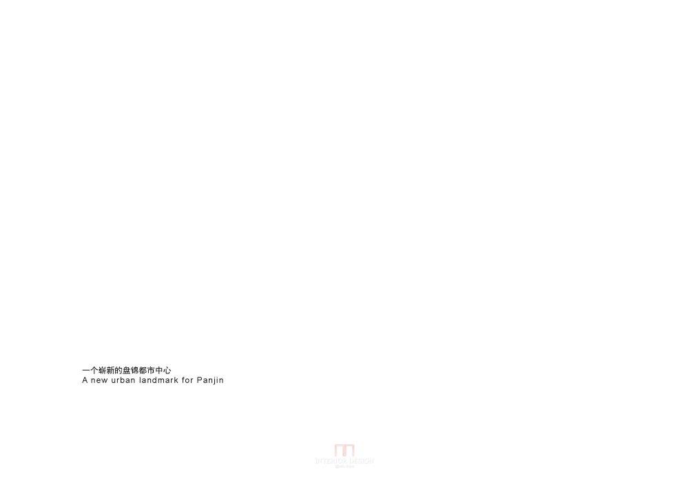 MulvannyG2--苏宁盘锦综合体方案概念20120312_苏宁盘锦综合体项目100%_页面_08.jpg