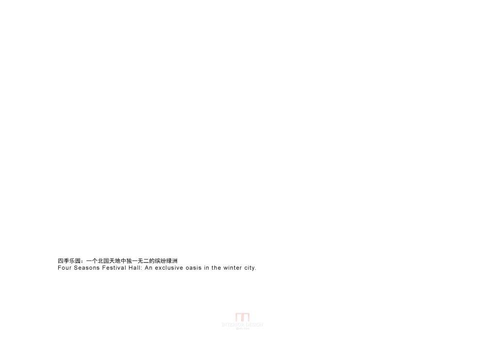 MulvannyG2--苏宁盘锦综合体方案概念20120312_苏宁盘锦综合体项目100%_页面_10.jpg