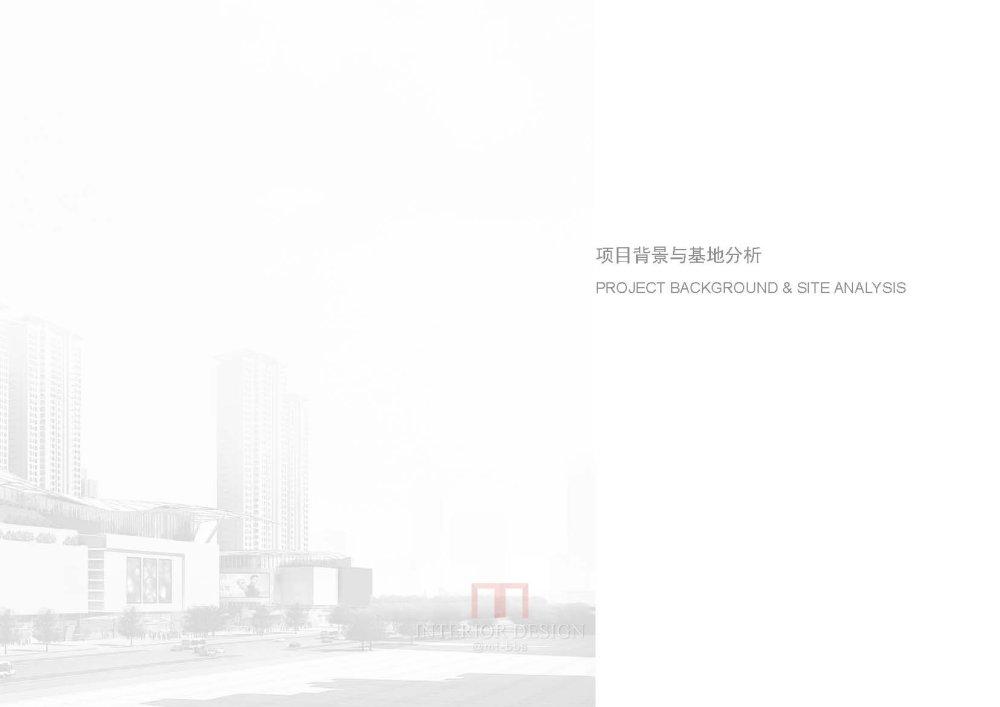 MulvannyG2--苏宁盘锦综合体方案概念20120312_苏宁盘锦综合体项目100%_页面_13.jpg