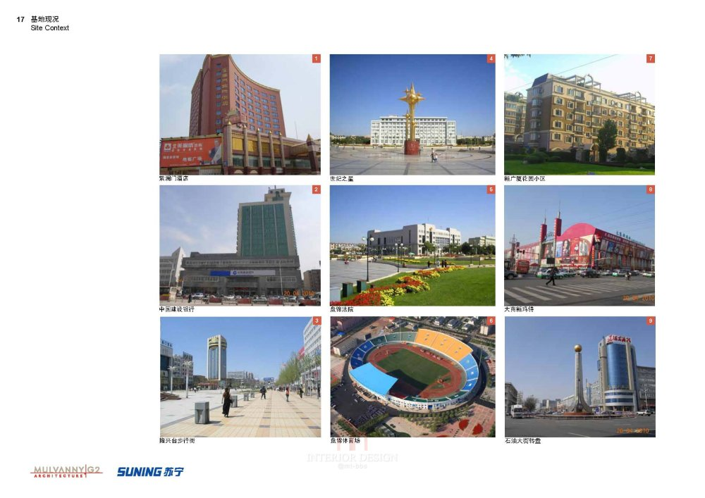 MulvannyG2--苏宁盘锦综合体方案概念20120312_苏宁盘锦综合体项目100%_页面_18.jpg