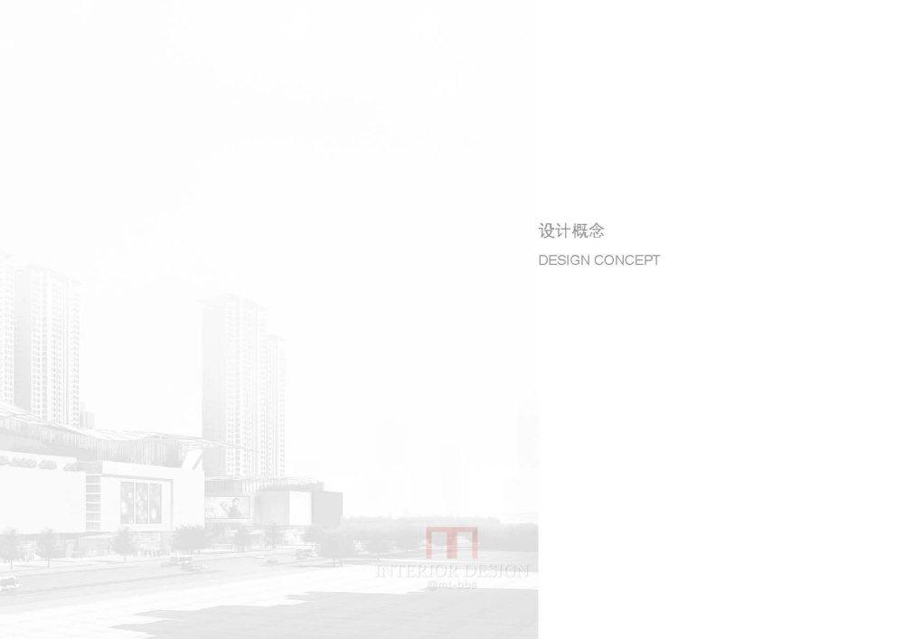 MulvannyG2--苏宁盘锦综合体方案概念20120312_苏宁盘锦综合体项目100%_页面_21.jpg
