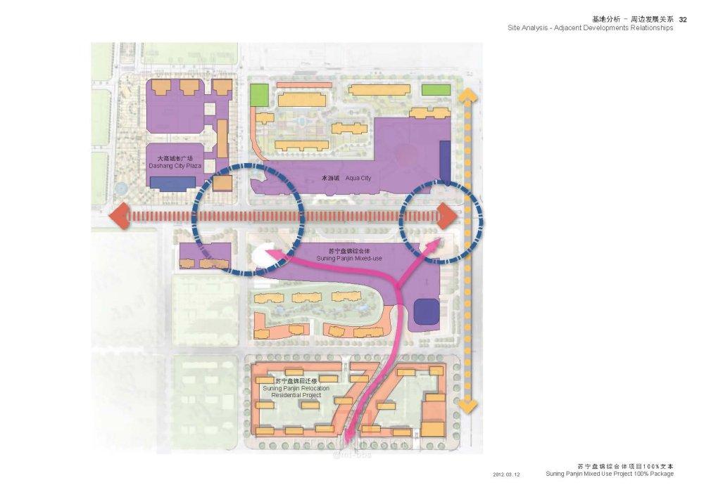 MulvannyG2--苏宁盘锦综合体方案概念20120312_苏宁盘锦综合体项目100%_页面_33.jpg